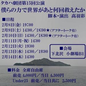 69DB516D-8E03-479F-8813-F8EE5C7483FD